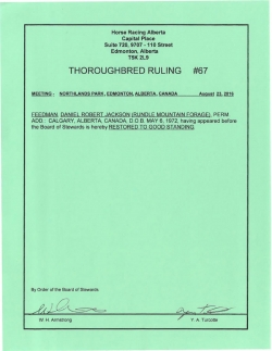 Ruling T067-2016