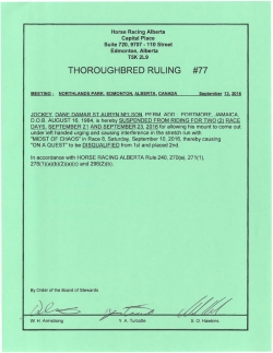 Ruling T077-2016
