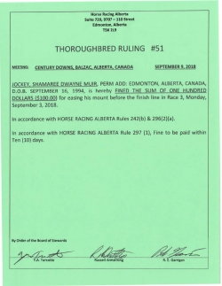 Ruling T051-2018