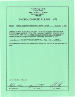 Ruling T079-2016